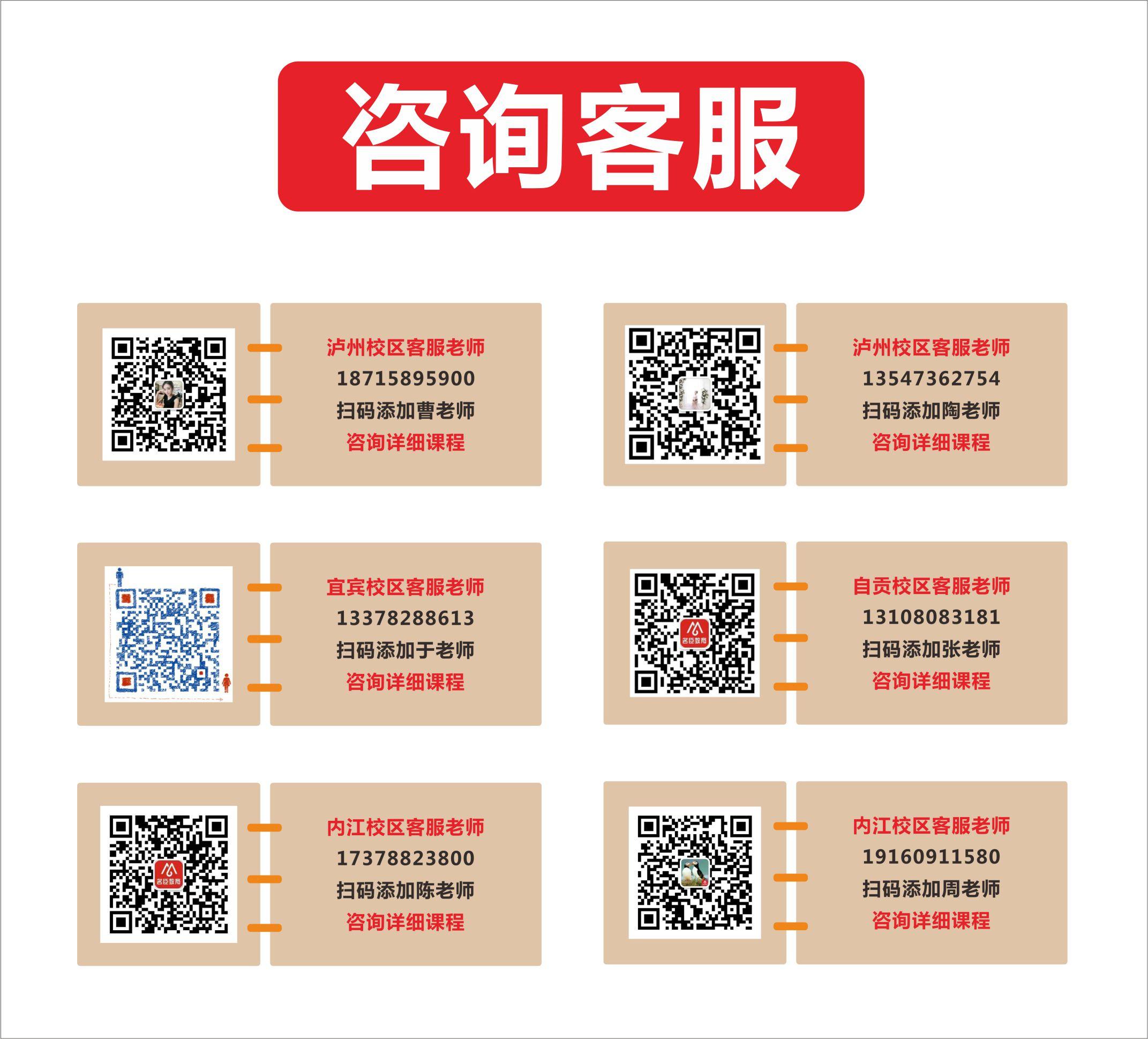 面试名师杜飞解析2020年9月17日四川公务员面试真题(图4)