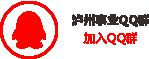 面试名师杜飞解析2020年9月17日四川公务员面试真题(图5)