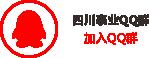 面试名师杜飞解析2020年9月17日四川公务员面试真题(图13)
