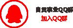 面试名师杜飞解析2020年9月17日四川公务员面试真题(图11)